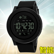 Time beauty smart watch man LED electronic meter step meter time mileage movement male student table running table