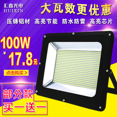 Светильник OTHER LED 100W 30W50W 200