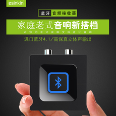 Беспроводное аудиооборудование Esinkin 4.0aux 3.5hifi