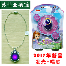 Necklace Disney 98857/chn