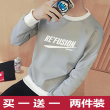 Long Sleeve T-shirt Autumn Long Clothes Student Korean Edition Young Men's Guard Autumn Clothes Underwear