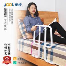 Фурнитура для кроватей Yoob