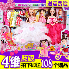 кукла Xiaoya 8830