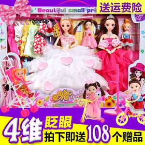换装芭芘洋娃娃套装大礼盒别墅城堡梦想豪宅儿童婚纱公主女孩玩具芭比娃娃