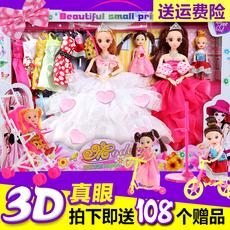 кукла Barbie 8830 3D