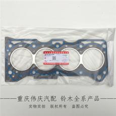 Прокладка ГБЦ Changan Suzuki 1.3