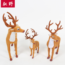 Yuye Christmas deer Christmas elk Christmas decorations scene decoration Christmas decorations shop window decorations