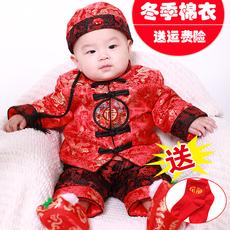 China National Children's