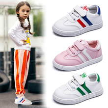 New girls' sneakers in autumn 2019 soft soled children's spring and autumn girls' kindergarten casual children's shoes