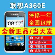 Мобильный телефон Lenovo A360e 3G