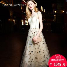 Evening dress Qian CAI Yi y6179
