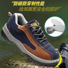 Защитная обувь S n nu K