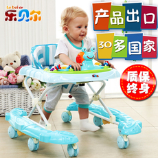Baby Walker Le Bell 6/18 months