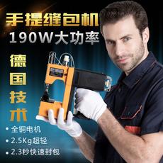 Швейная машина Rabbit (electrical) 301 GK9-