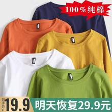Autumn and winter pure cotton with new foreign style autumn clothes