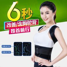 Корсет для коррекции осанки Zheng Pin