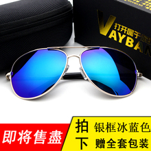 New sunglasses men's Sunglasses Women's polarizers trendsetter toads driving fishing driver's Sunglasses