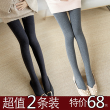 Pregnant woman stockings stockings, women's abdomen bottoming socks, pregnant women playing bottompants, padding, thickening, feet, tights, tights, autumn and winter wear.