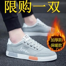 Winter warm casual new flat shoes