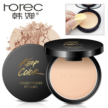 Han Chan has no time to fix makeup powder, oil control, moisturizing, waterproof, foundation, dry, wet, dual-purpose powder.