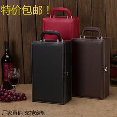 Коробка для вина Poor Kat CJ/201