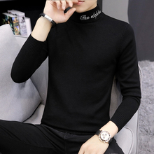 Slim fitting half high collar solid color long sleeve Korean base coat in autumn and winter