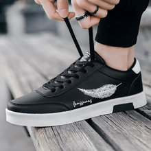 New breathable student casual shoes