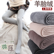 Wear grey Plush Leggings on the outside of the thread in autumn and winter