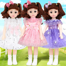 Sweet Barbie Talking Intelligent Doll Girl Toy Princess Clothes Simulate Super Large Single Cloth