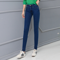 Slim slim Korean know autumn black feet pants