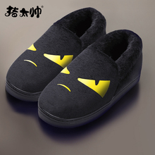 Winter cotton slippers women's bag and indoor household household lovely Plush couple moon warm cotton shoes winter man