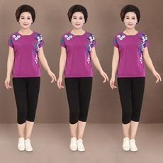 Одежда для дам Abeili asts1668 40