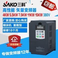 Инвертор Sako 4KW5.5KW7.5KW 380V