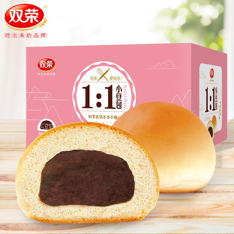 双荣红豆沙面包整箱2kg小豆包红豆味手撕夹心小面包早餐糕点心