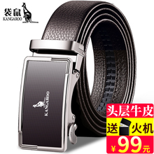 Kangaroo belt, men's leather, automatic skin, youth, casual head, pure leather, business middle-aged pants, girdle tide.