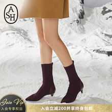 ASH women's shoes 2018 autumn winter new CLASH BIS series vitality kitten and star element pointed woman boots
