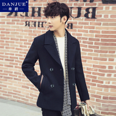 Men's coat Grand Mercure dj/16888