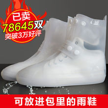 Rain shoes for women adult fashion water shoes for men in rainy days
