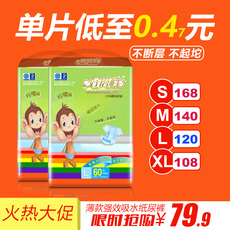 Diapers Partner (mother and child) Xl