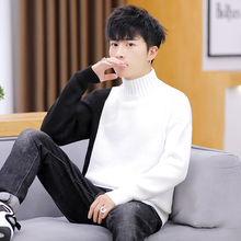 Autumn and winter men's casual Pullover slim and thickened T-shirt