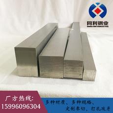 Полосовая сталь
