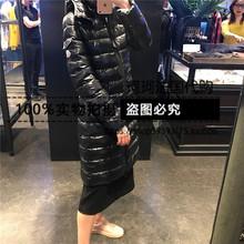 ! Counter purchase Moncler down jacket female Hsu Chi classic Moka self cultivation waist waist long coat