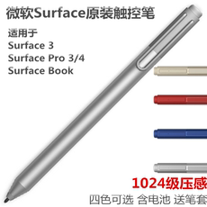 Стилус Surface Pro3 Pro4 Book
