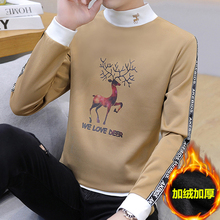 Long sleeve winter plush and thickened warm trend T-shirt