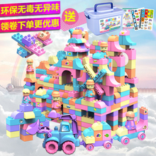 Lego boys and girls assemble children's 3-6 year old blocks