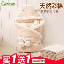新生児の春と秋の綿の厚い暖かい新生児のキルトの供給キルト寝袋赤ちゃん冬の赤ちゃん袋で抱擁