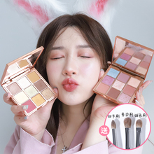 * sister pig! VENUS MARBLE marble 9 Color Eye Shadow plate new nine color pearl light matte autumn winter