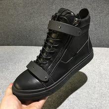 European station autumn metal plus velvet leather Korean version high shoes