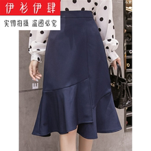 New style crazy high waist and all-around medium and long A-line fishtail skirt