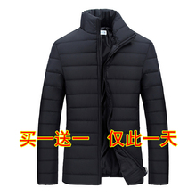 Winter personalized thickened fit medium long coated cotton clothes